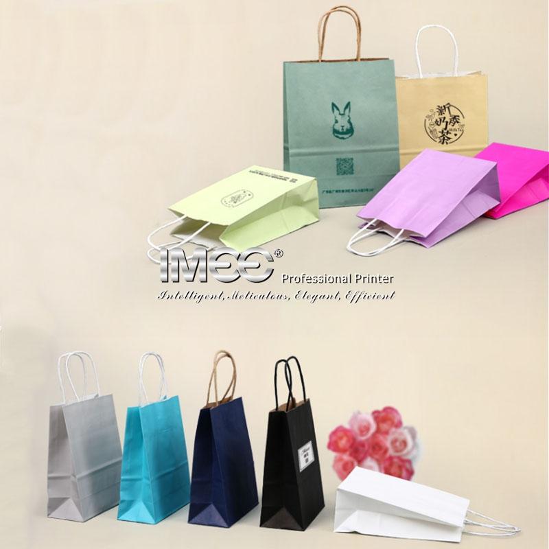 Paper Bag-PGB089