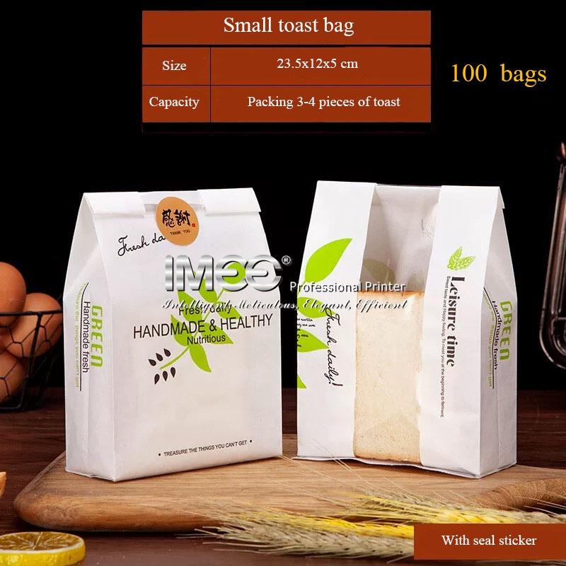 Food Paper Bag-FB001